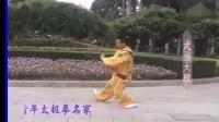 李国强武当剑