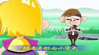 黄鹤音像 精选儿歌 3-08