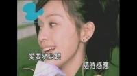 【全文军】王心凌经典专辑1080p