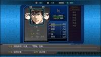 PS4《超级机器人大战T》87四周男主扩展DLC第1话