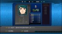 PS4《超级机器人大战T》89四周男主扩展DLC第3话