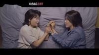 电影《阳光姐妹淘》殷桃曾黎  病床哽咽谈心