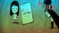 杨迪,马婷2021,6,20定稿视频.