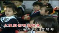 儿歌-娃哈哈(原版)(中凯)