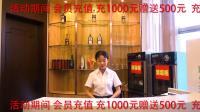 玉储宫宣传车视频A