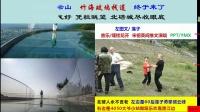 G510i 北碚缙云山竹海玻璃栈道 & 嘉陵江的欢乐舞蹈