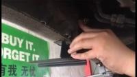 老款宝骏730支架安装视频