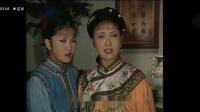 西藏卫视2021年6月9日下午17点26分播出电视剧《康熙微服私访记2》片头片尾及部分片段