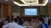 平安汽融《职业情商与团队管理》