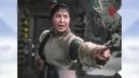 [玉成典藏]京剧《智取威虎山》八年前-童祥苓-齐淑芳