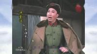 [玉成典藏]京剧《智取威虎山》朔风吹-沈金波