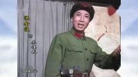 [玉成典藏]京剧《智取威虎山》几天来-沈金波