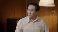 084《跨过鸭绿江》毛主席:帝国主义的本质就是战争 002