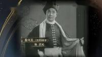京剧《狮子楼》表演:盖叫天(时年66岁) 1954