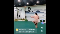 07.郑冬霞49陈氏太极单剑全套演练