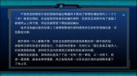《超级机器人大战T》全参战作品介绍
