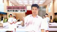 元旦新年拜年会诊活动电视医疗广告 (29)