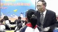 贾志敏]《古文今译》   2012年千课万人教学观摩会