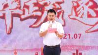 柳州市洛满中心校2015级毕业典礼-短片集锦