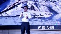 公司2021建党百年晚会05沁园春.雪