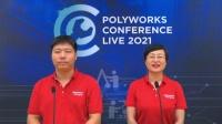 PWCL2021--Workshop2 通过扫描数据轻松侦测曲面缺陷