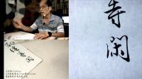 02唐寅-集賢賓第3頁第4頁