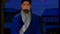 [玉成典藏]京剧《清官册》选段_于魁智