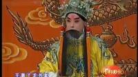 [玉成典藏]京剧《上天台》选段_于魁智