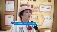 湖北省电视台报道一一传承21载 谱写新篇章 金汇泉新厂盛大开业