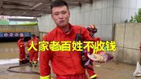 """""""消防员不敢在郑州买东西""""真相竟然是......看完泪奔"""