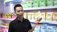 《广特播报》报道上海电视台播出——深圳市欧美乐食品有限公司