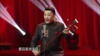 百年正芳华-东方之韵名家经典戏曲演唱会