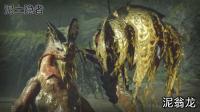 《怪物猎人 崛起》怪物登场动画赏析