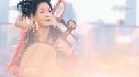 014[2021春节戏曲晚会]器乐协奏《北京的金山上》 月琴:雷群安 高胡:古星辉 中阮:吴启熙 关卓然 大阮:吴百燊 曾柏榆