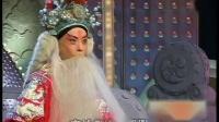 [玉成典藏]京剧《珠帘寨》选段-于魁智