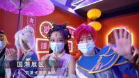 """""""玩创未来""""——2021Chinajoy多益网络展区+舞台精彩回顾"""