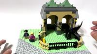乐高 Harry Potter Thestral Pen MOC LEGO积木砖家评测