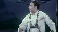 [玉成典藏]京剧《红灯记》党叫儿做一个钢强铁汉-钱浩梁