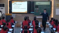 新整理五年级上册数学课堂教学视频-五、分数的再认识-北师大版(张登高)精选