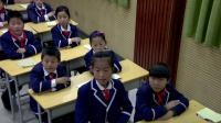 新整理五年级上册数学课堂教学视频-位置-人教版(周开云)精选