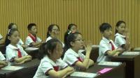 新整理五年级上册数学课堂教学视频-可能性-人教版(孙春丽)精选