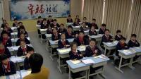 新整理五年级上册数学课堂教学视频-植树问题-人教版(荆慧玲)精选