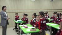 新整理五年级上册数学课堂教学视频-植树问题-人教版(陈瑞华)精选