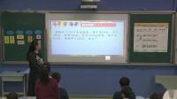 新整理五年级上册数学课堂教学视频-用估算解决问题-人教版(李娜)精选