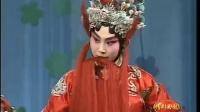 [玉成典藏]京剧《辛安驿》选段-刘长瑜