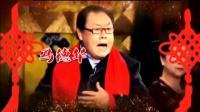 003群星反串闹元宵概述(2014)