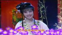 003越剧《追鱼》选段 演唱:史依弘(2006)