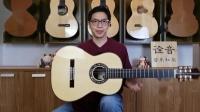 古典吉他公开课 | 02 持琴(上)