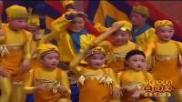002《猴娃迎春》表演:北京杂技学校(2004)