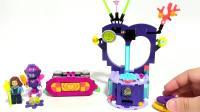 乐高41250 Techno Reef Dance Party Trolls World Tour LEGO积木砖家速拼